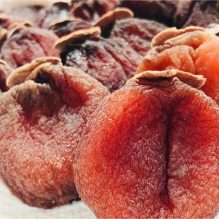 茨城県産!徳用!大玉(15個弱)!干し柿!!!(野菜)