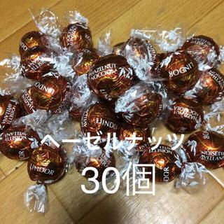 リンツ(Lindt)のリンツ チョコレート ヘーゼルナッツ  30個(菓子/デザート)
