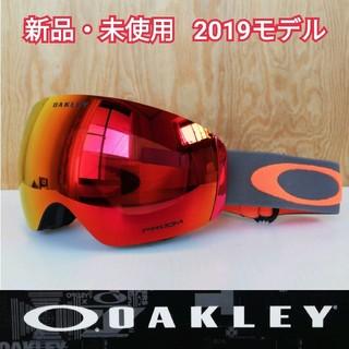 Oakley - 【FLIGHT DECK XM 最新2019モデル】ゴーグル