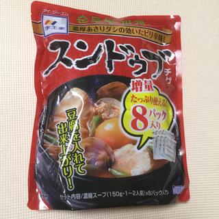 コストコ(コストコ)の李王家 スンドゥブチゲ 4パック(調味料)