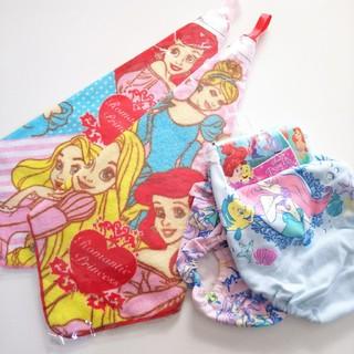 ディズニー(Disney)の新品 ループタオル2枚☆ディズニープリンセス パンツ 120cm 2枚組(下着)
