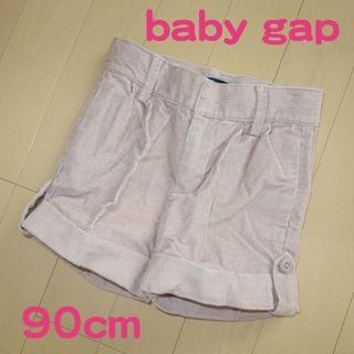 ベビーギャップ(babyGAP)の【美品】babygap ギャップ ピンク コーデュロイ ショートパンツ 90cm(パンツ/スパッツ)