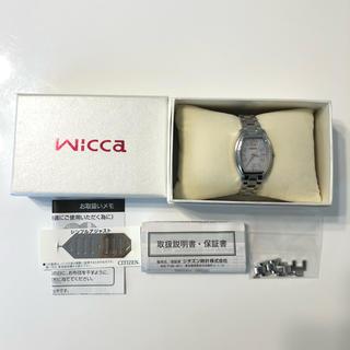 シチズン(CITIZEN)のCITIZEN wicca 腕時計 KH8-713-11(腕時計)