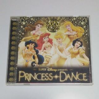 ディズニー(Disney)のディズニープリンセス プリンセスダンス CD(その他)