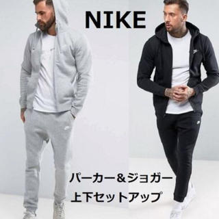 ナイキ(NIKE)のNIKE ナイキ スウェット セットアップ  Lサイズ グレー(スウェット)