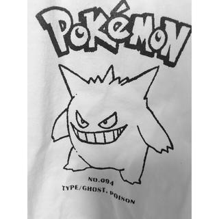 ポケモン(ポケモン)のゲンガーTシャツ XL ポケモン(Tシャツ/カットソー(半袖/袖なし))