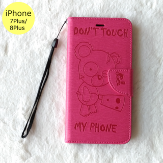 Don't touch iPhone7Plus/8Plusケース 紅(iPhoneケース)