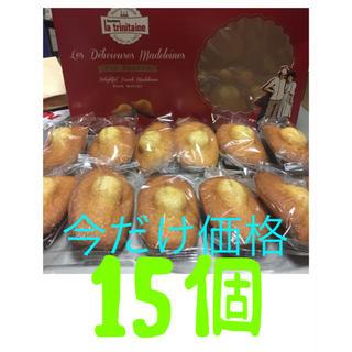 コストコ(コストコ)のコストコ♡ピュアバターマドレーヌ♡15個(菓子/デザート)