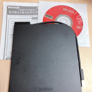 バッファロー(Buffalo)のBUFFALO DVD/CDドライブ(ポータブルプレーヤー)