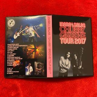 INABA / SALAS CHUBBY GROOVE TOURトールケース(CD/DVD収納)