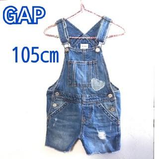 ベビーギャップ(babyGAP)のデニム サロペット 105cm  gap baby パンツ(パンツ/スパッツ)