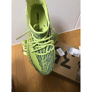 adidas - Adidas yeezy boost v2 yeezy350 30.5cm