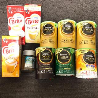 ネスレ(Nestle)のバリスタアイ 詰め替え ②(コーヒー)