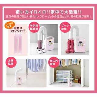 布団乾燥機 アイリスオーヤマ FK-C2 送料無料!(衣類乾燥機)