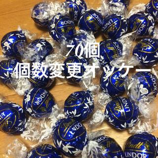 リンツ(Lindt)のリンツ チョコレート ダーク  70個(菓子/デザート)