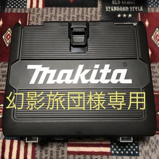 マキタ(Makita)のマキタ インパクトドライバ TD171DGXAR(工具/メンテナンス)