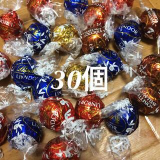 リンツ(Lindt)のリンツ チョコレート アソート 30個(菓子/デザート)