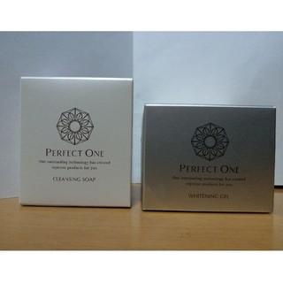 パーフェクトワン(PERFECT ONE)のパーフェクトワン 薬用ホワイトニングジェル&クレンジングソープ(オールインワン化粧品)