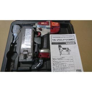 MAX スーパーフィニッシュネイラ TA-255/F55MO (工具/メンテナンス)