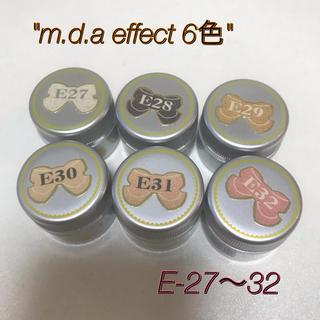 リーフジェル m.d.a effect E-27〜32 6色/残量多(カラージェル)