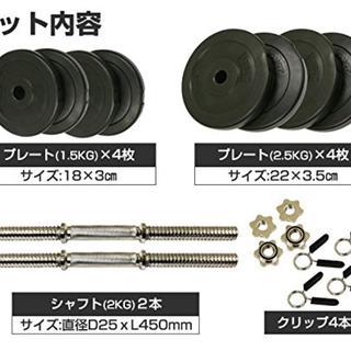 人気!ダンベル 10kgx2個 筋トレ 健康アイテム(トレーニング用品)