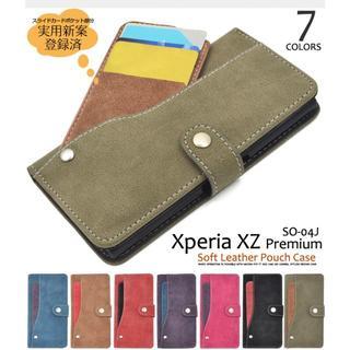 新品■Xperia XZ Premium SO-04J用ソフトレザーデザケース(Androidケース)