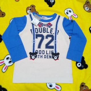 ダブルビー(DOUBLE.B)のダブルB 長袖Tシャツ新品110cm(Tシャツ/カットソー)