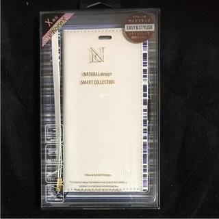 新品☆iPhoneX手帳型ケース[ホワイト×パープル](iPhoneケース)