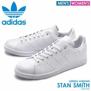 アディダス(adidas)の1つのみ!adidas スタンスミス ホワイト(スニーカー)