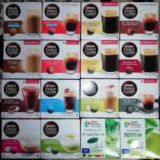 ネスレ(Nestle)のNestle(コーヒー)