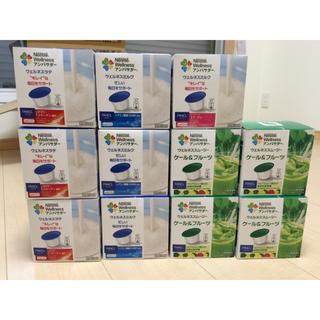 ネスレ(Nestle)のネスレ ウェルネス 8箱セット(その他)