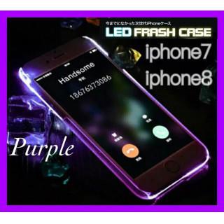 【今週まで!!大特価SALE!!!】通知で光るiphoneケース 《パープル》(iPhoneケース)