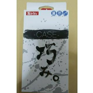 SHV41 クリアケース(モバイルケース/カバー)