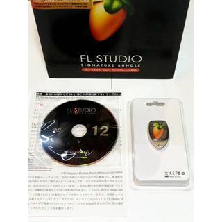 FL STUDIO 12 SIGNATURE BUNDLE 解説本付き【正規品】