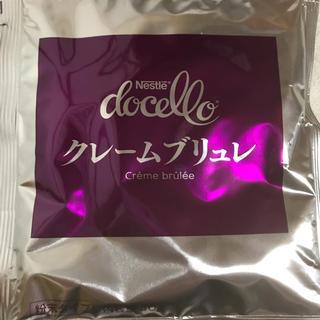 コストコ(コストコ)のコストコ ネスレ クレームブリュレの素 1箱(5袋)(菓子/デザート)