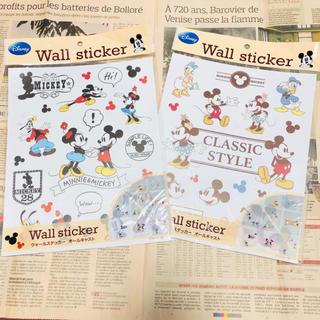 ディズニー(Disney)のディズニー ミッキー&フレンズ ウォールステッカー 2枚セット(キャラクターグッズ)