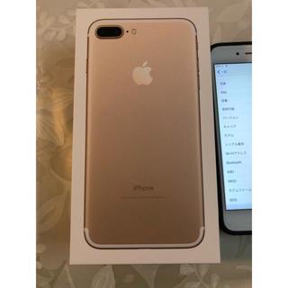 Apple - iPhone7 plus 32gb SIMフリー ゴールド