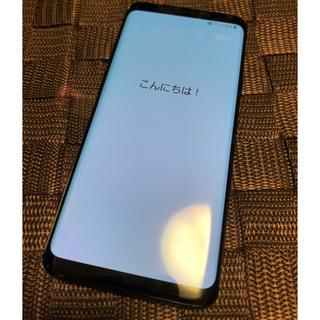 サムスン(SAMSUNG)の値下げ!新品 Galaxy S9 SCV38 [ミッドナイトブラック] (スマートフォン本体)