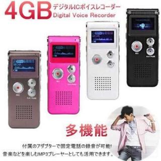ボイスレコーダー 4GB 多機能 固定電話の録音 MP3プレイヤー としても(ポータブルプレーヤー)
