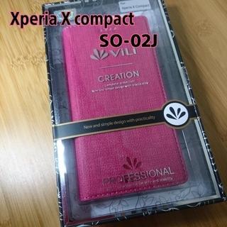 エクスペリア(Xperia)のXperia X compact SO-02j スマホケース 手帳 スマホカバー(Androidケース)