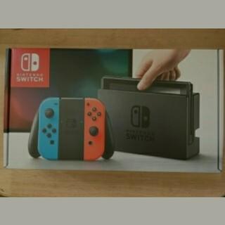 Nintendo Switch - 即決 ほぼ新品 Nintendo Switch 本体 美品 平成30年10月購入