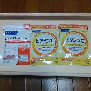 ファンケル(FANCL)のファンケル ビタミンC 3袋(ビタミン)