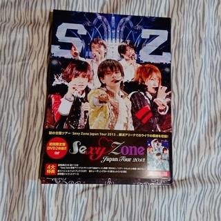 セクシー ゾーン(Sexy Zone)のSexyZone Japan Tour 2013 初回盤 DVD(ミュージック)