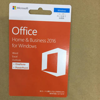office /excel/word その他(その他)