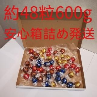 リンツ(Lindt)の5. リンツ チョコレート(菓子/デザート)