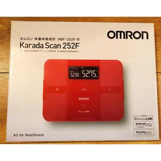 オムロン 体重・体組成計 カラダスキャン レッド HBF-252F-R2(体重計/体脂肪計)