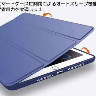 極薄ipad2017/2018 miniカバーAir アイパッド(iPadケース)