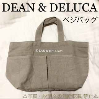 ディーンアンドデルーカ(DEAN & DELUCA)の⭐️新品⭐️【 DEAN&DELUCA ディーン&デルーカ】ベジバッグ☆付録❗️(トートバッグ)