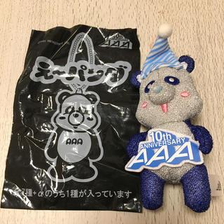トリプルエー(AAA)のAAA え~パンダ 青(ミュージシャン)