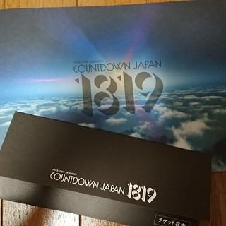 fur様専用CDJ31日チケット(音楽フェス)